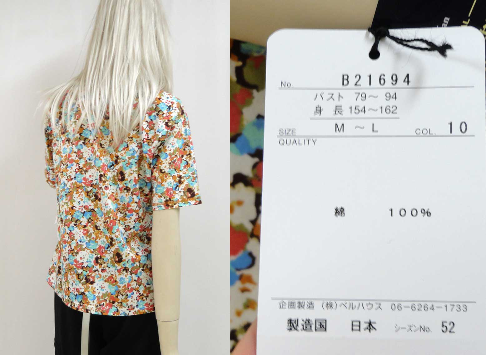 694Tシャツ花柄b3