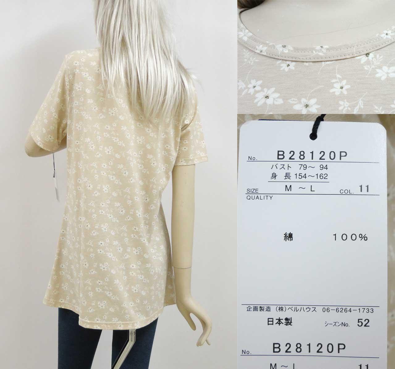 120ロングTシャツb3
