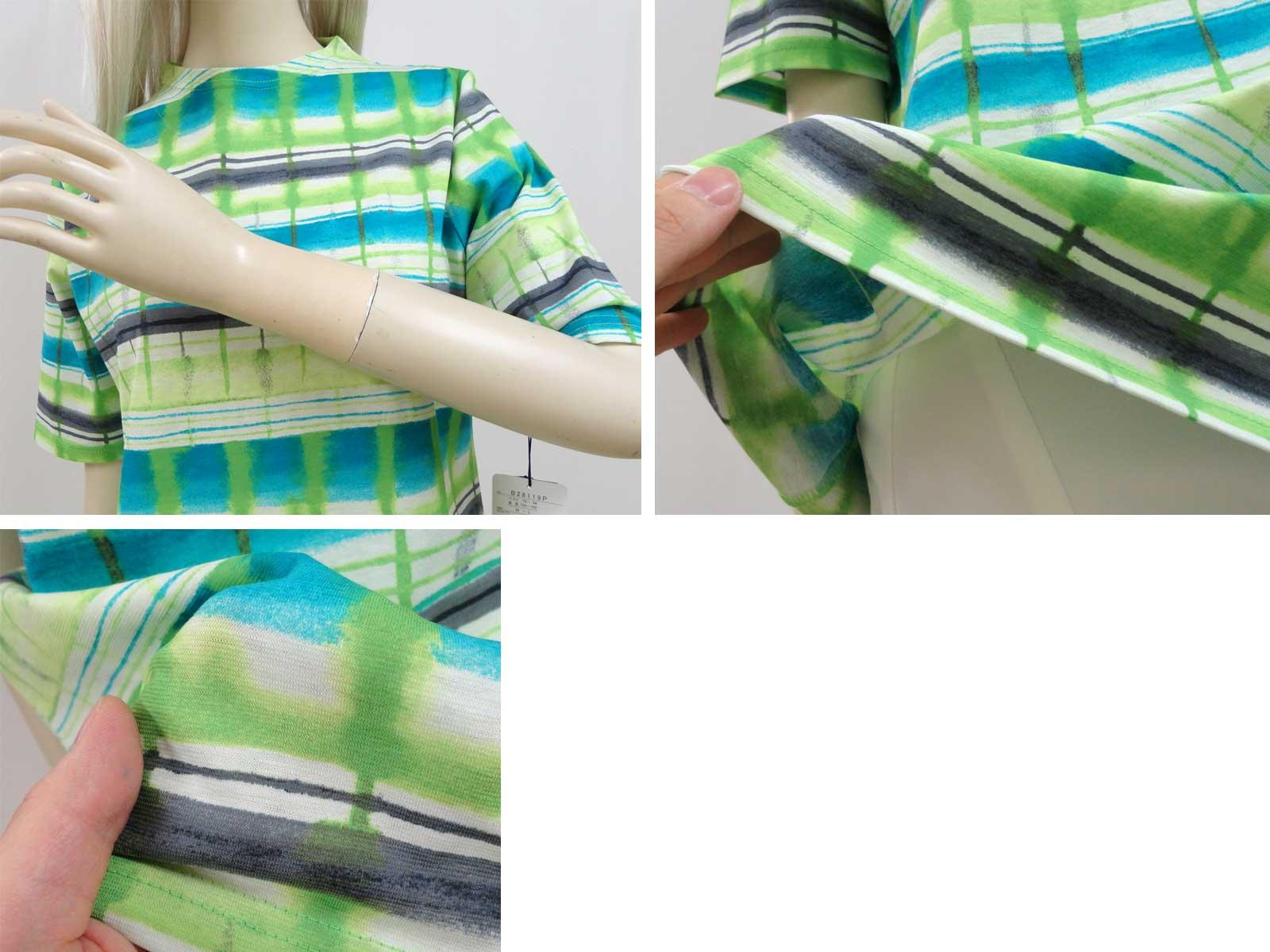 119Tシャツグリーン3