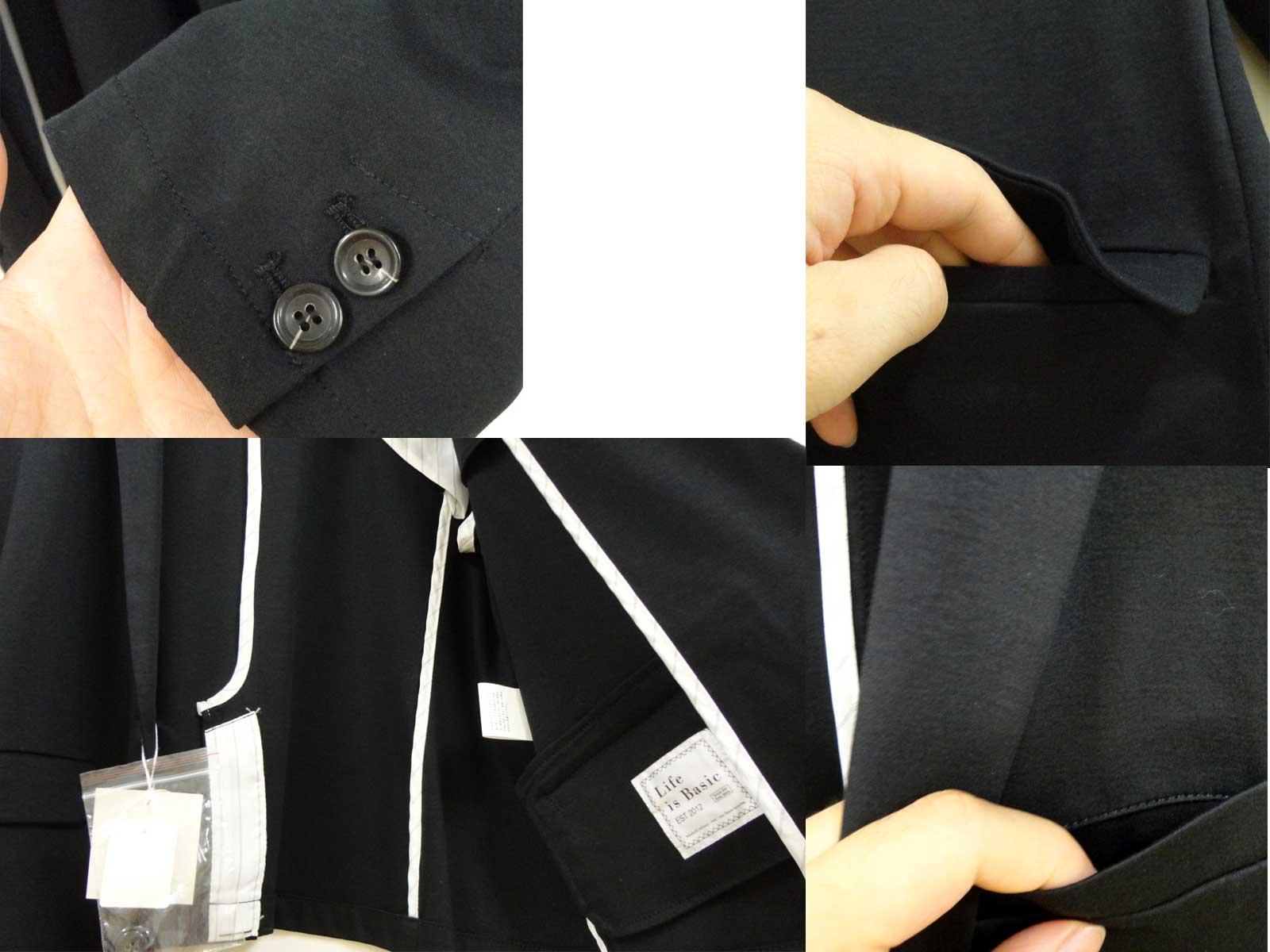 995ジャケット黒b3