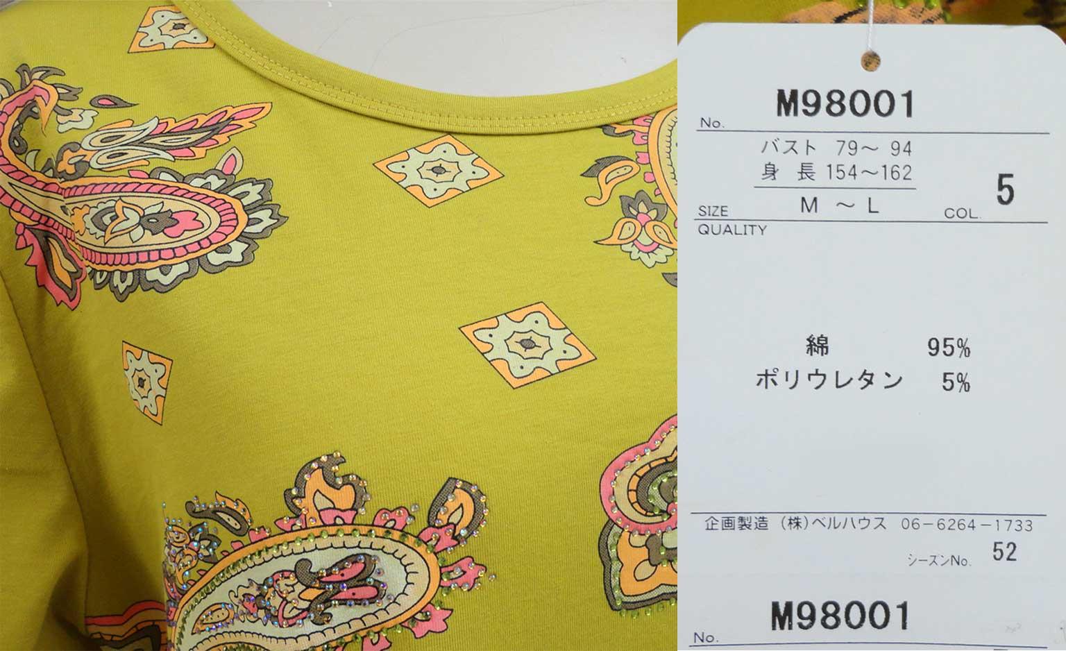 001Tシャツマスタードb4