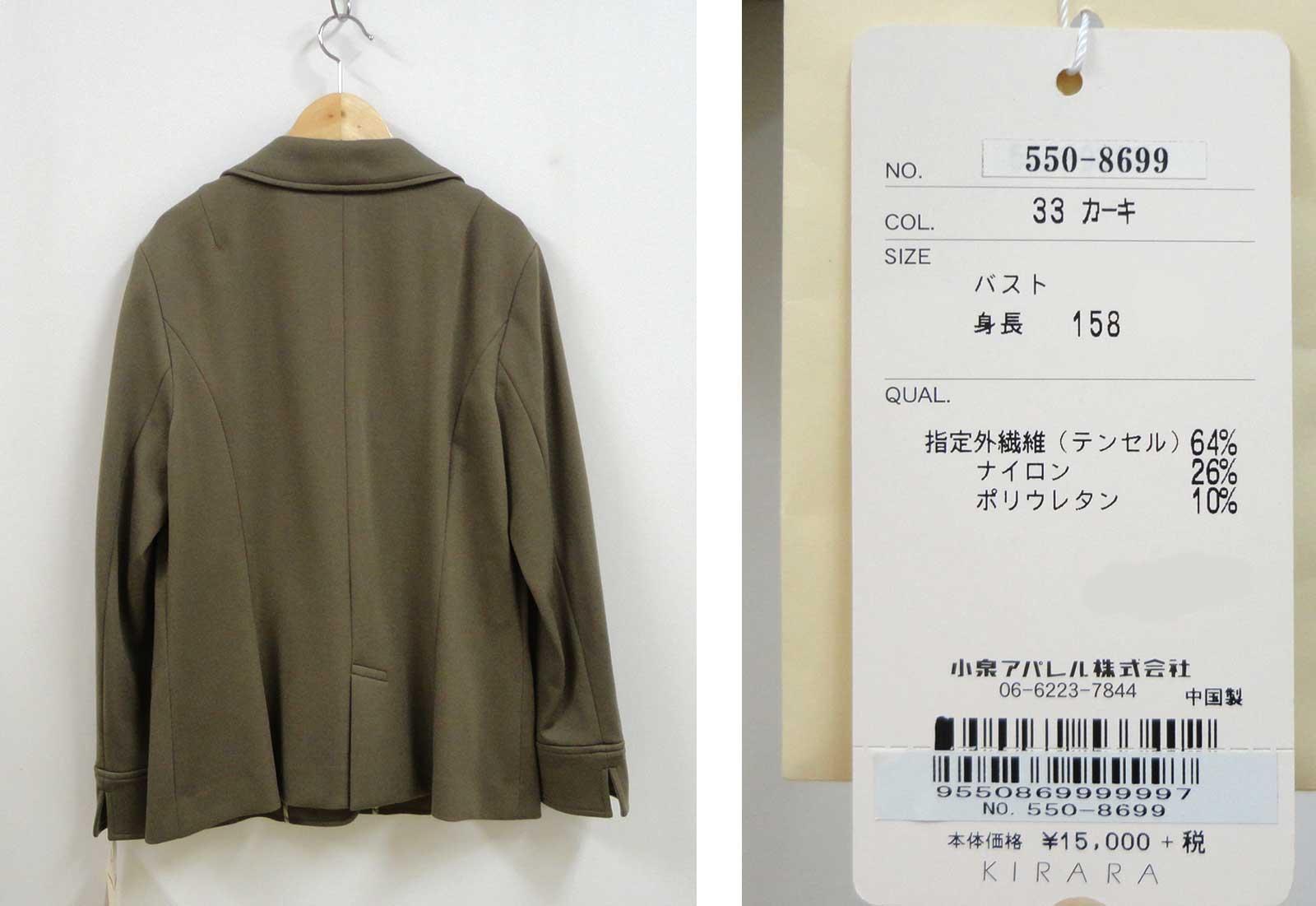 699ジャケットカーキ3
