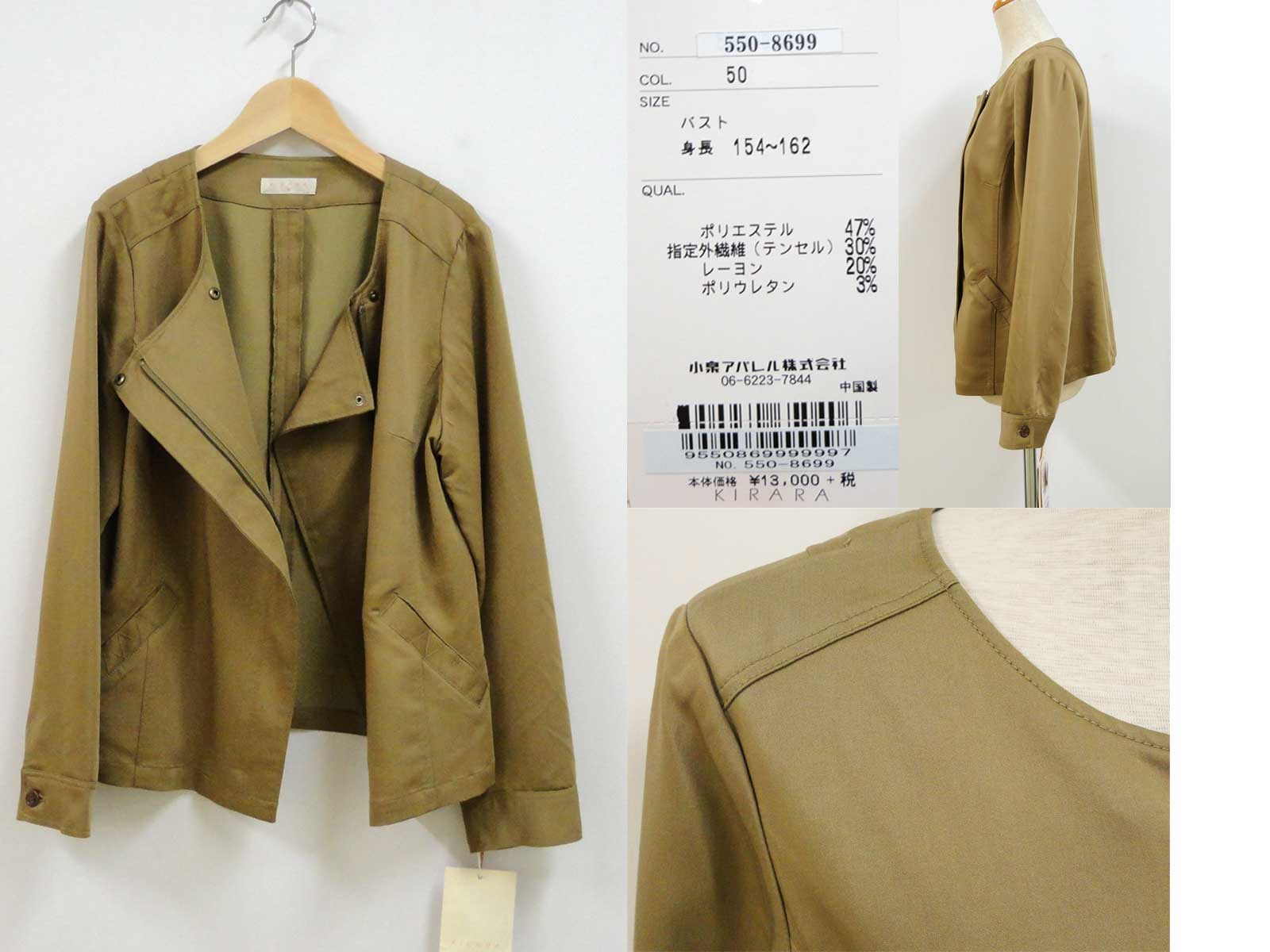 306ジャケットキャメルb2