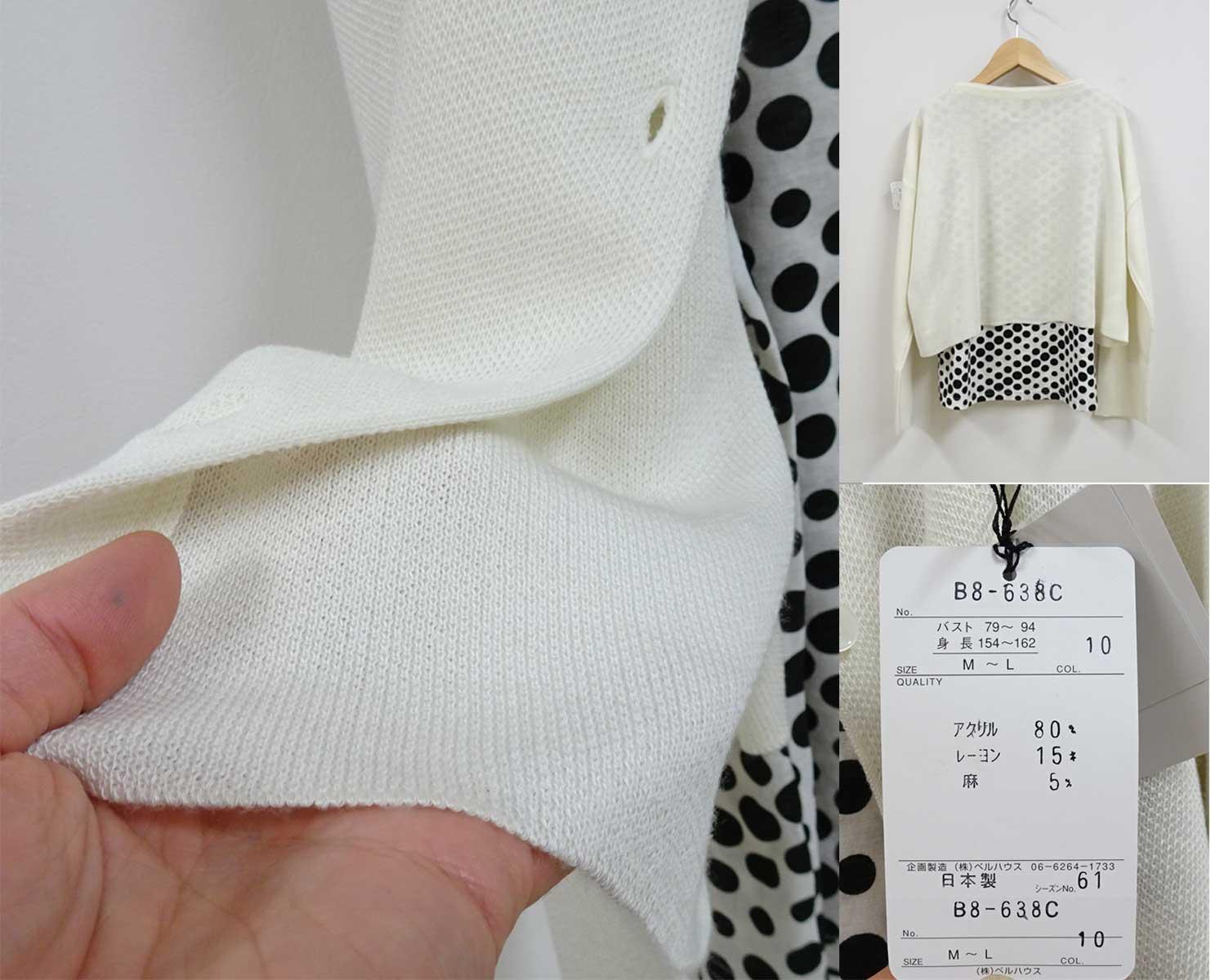 レディース用ショート丈の長袖カーディガン白アップ