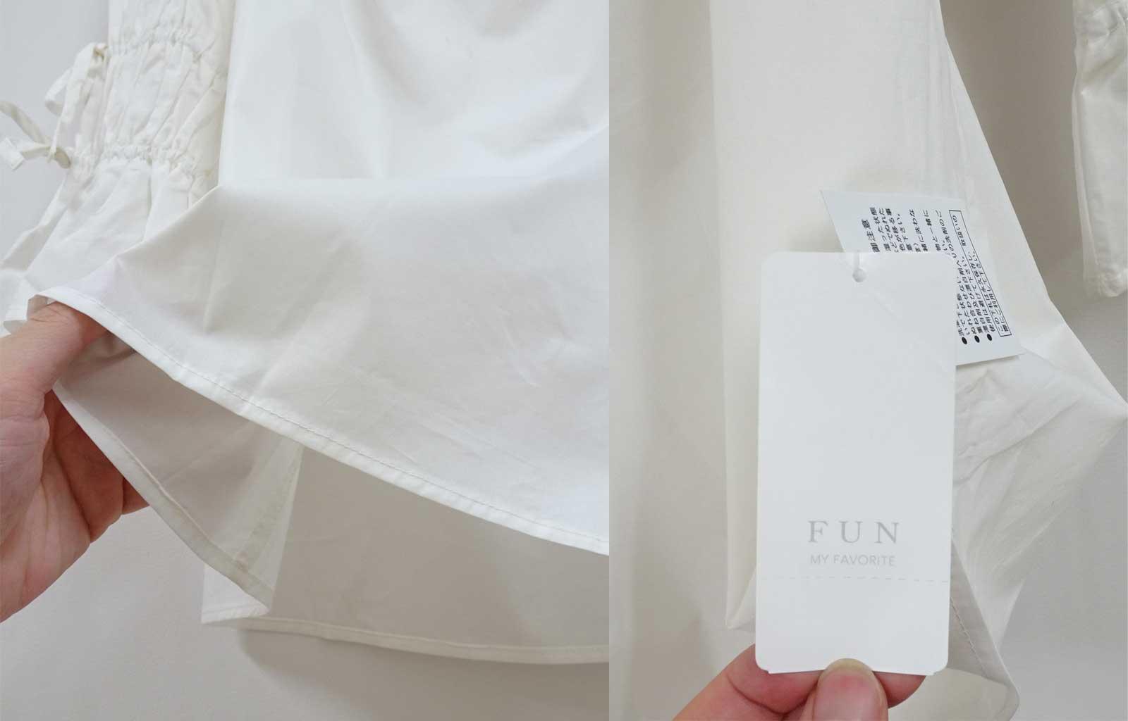97002綿のブラウス白シャーリング