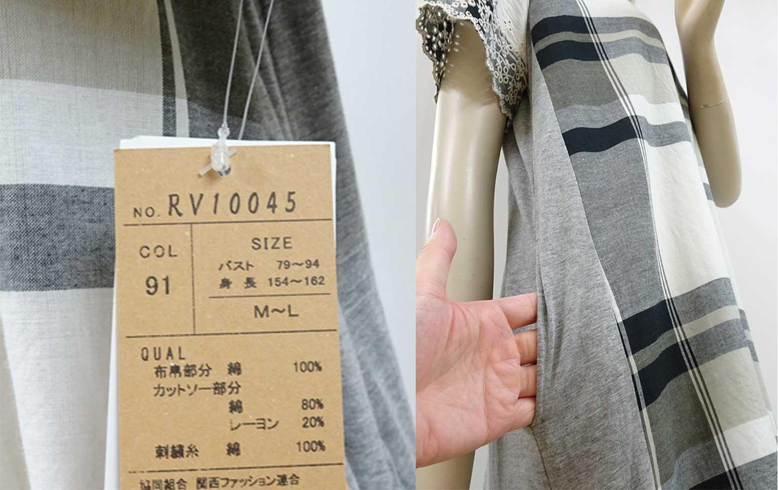10045ワンピースチェックグレー袖スカラップ