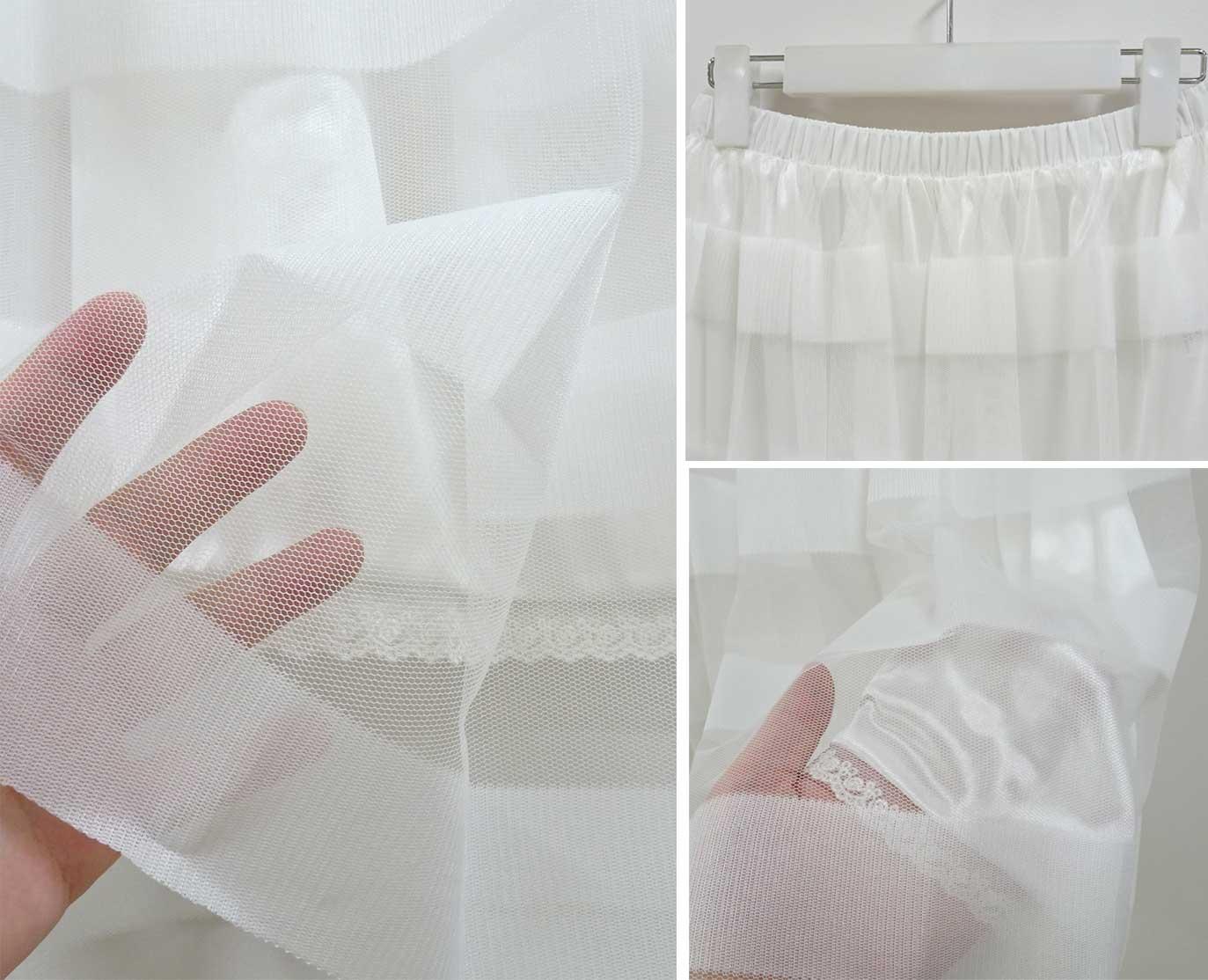 透け感のあるチュールのボーダースカート白