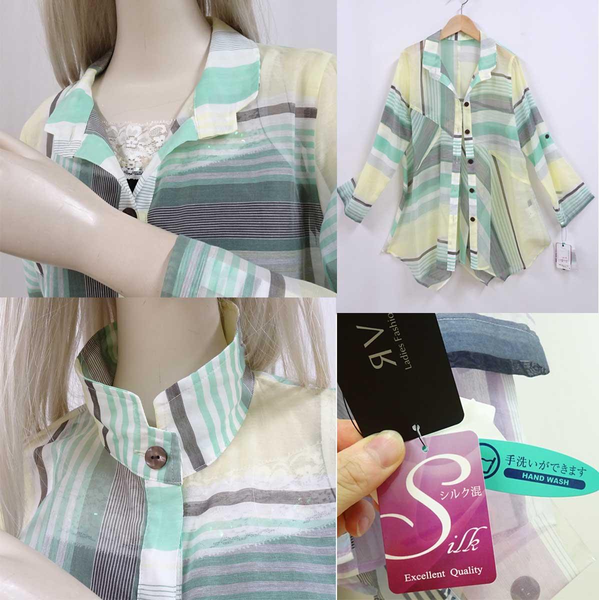 綿シルクシャツ型アウターイエロー