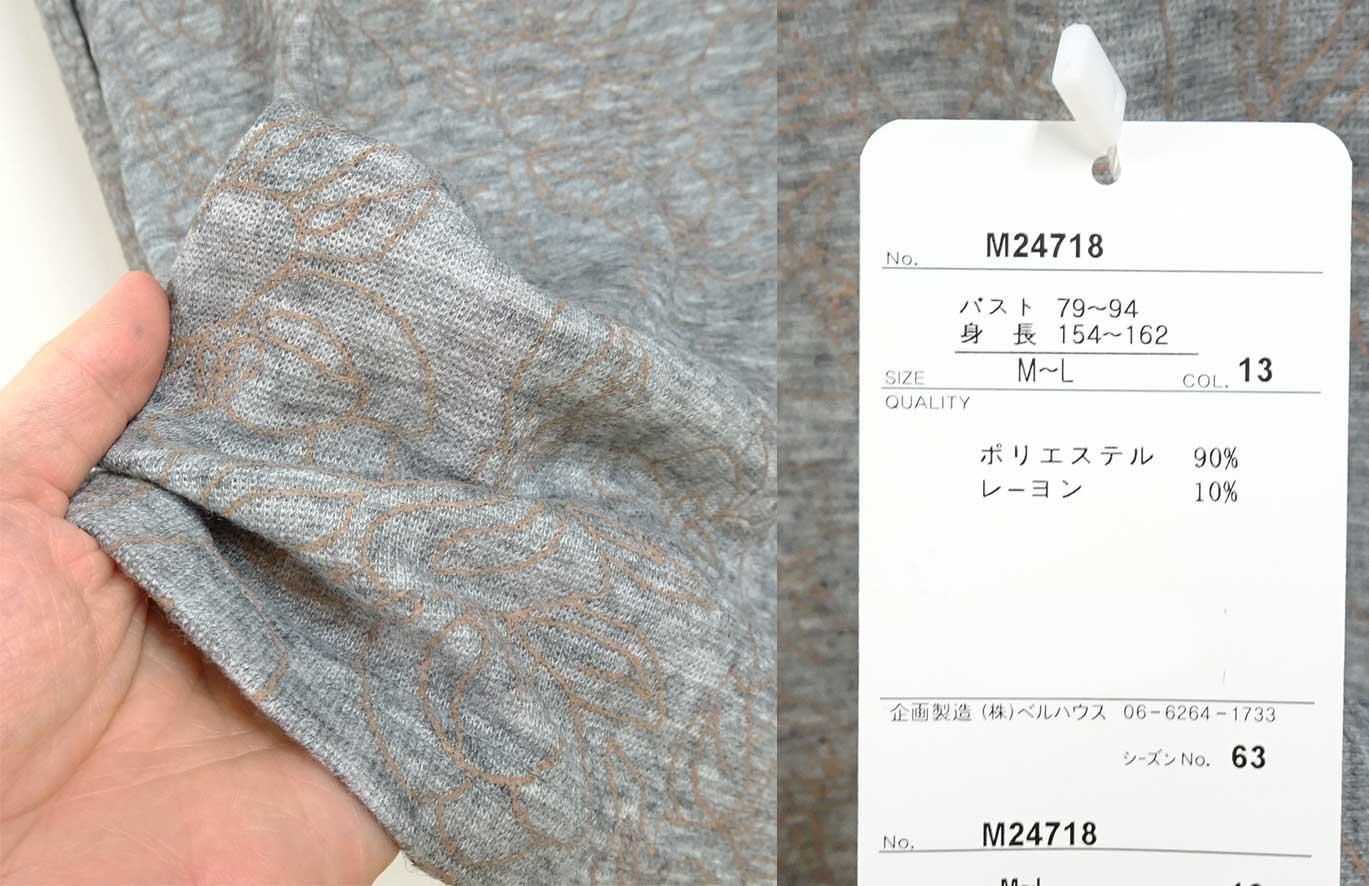 薄手の長袖ニットセーターメランジグレー線画