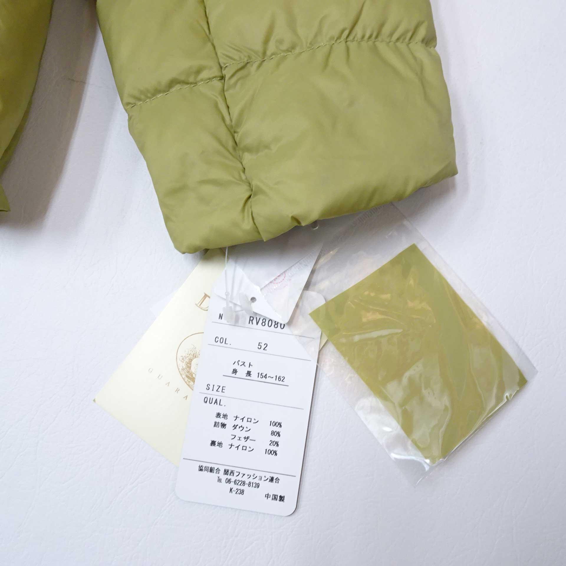 ライトダウンジャケット収納袋付きグリーン