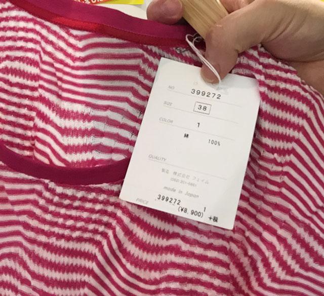 ピンクのワッシャー加工したコットン半袖Tシャツ拡大画像