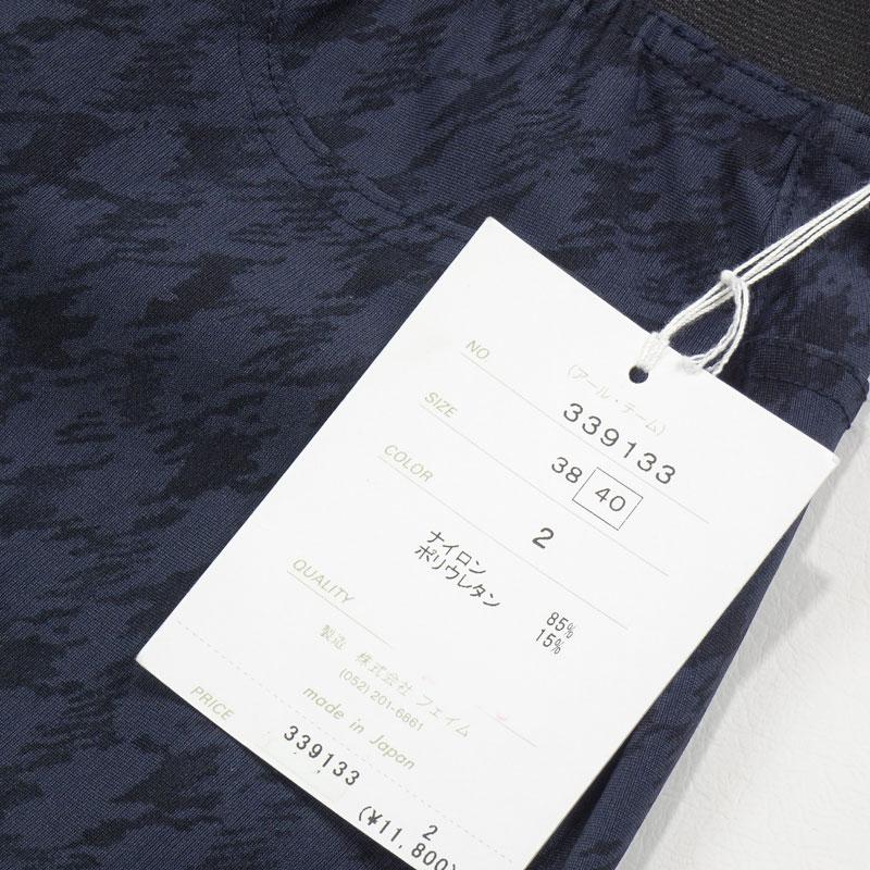 千鳥格子の紺色スカート強ストレッチ