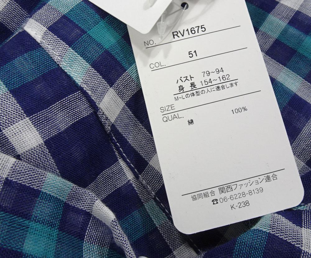 チェックのロングシャツ紺色の生地拡大